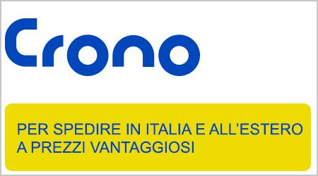 Offerta samsung s5 poste italiane